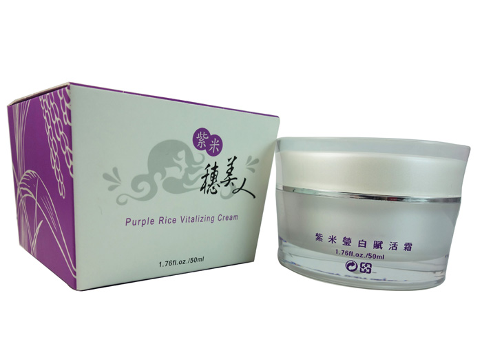 紫米瑩白賦活霜